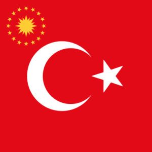 Logo Turkish Republic.