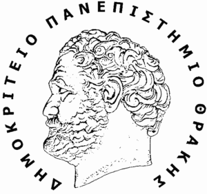 Logo Democritus University of Thrace.
