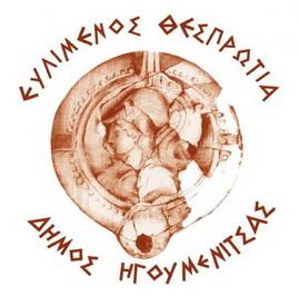 Logo Municipality of Igoumenitsa.