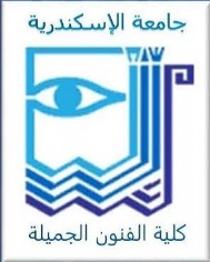 Logo Fine art faculty - Architectural department - Alexandria University.
