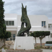 INP Laboratoire, University of Manouba, Tunis.