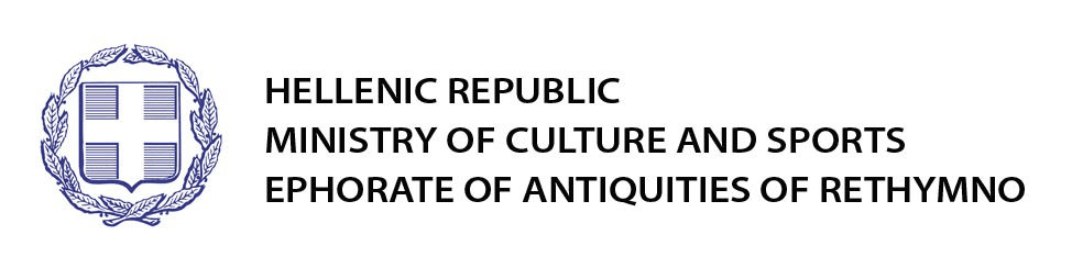 Logo Ephorate of Antiquities of Rethymno, Ministry of Culture and Sports, Hellenic Republic.