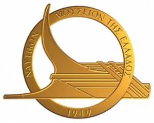 Logo Hellenic Maritime Museum.