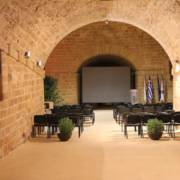 Porta Famagusta, Nicosia, Cipro.