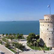 White Tower, Thessaloniki.