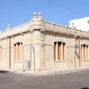 ex Opificio Piccinno, Maglie.