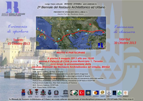Invitation to BRAU2 presentation.