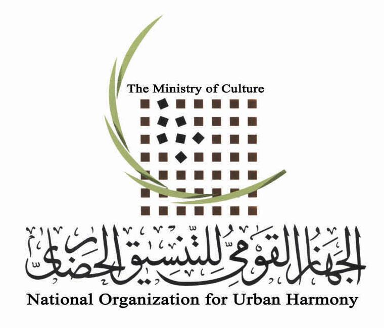 Logo National Organization for Urban Harmony.