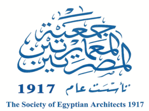 Logo Society of Egyptian Architectes.