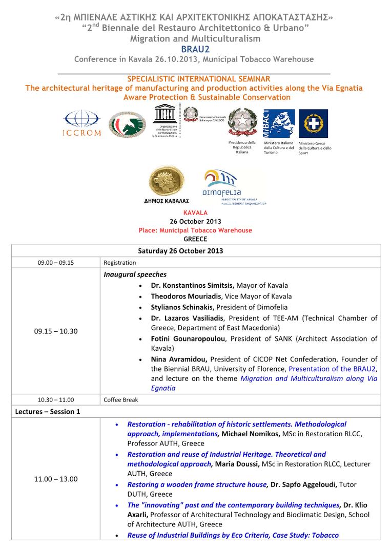 BRAU2 Programme at Kavala.