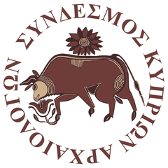 Logo Association of Cypriot Archaeologists (SKA).
