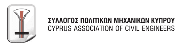 Logo Cyprus Association of Civil Engineers (CYACE).